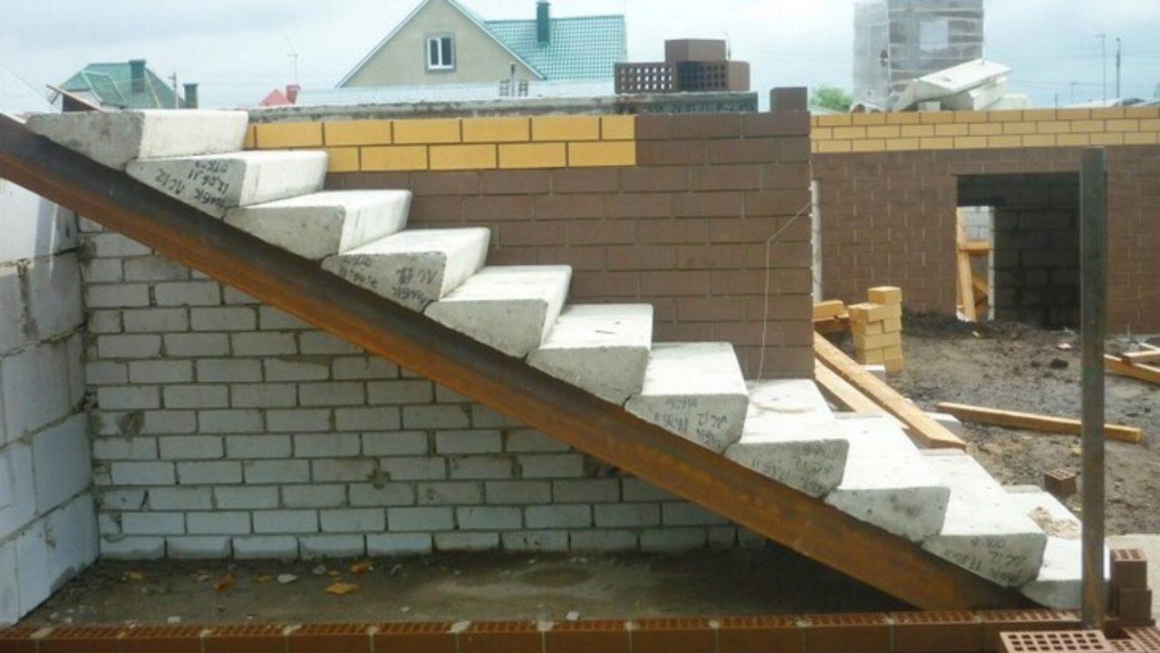 Купить готовые ступени для лестницы из бетона бетон 150м