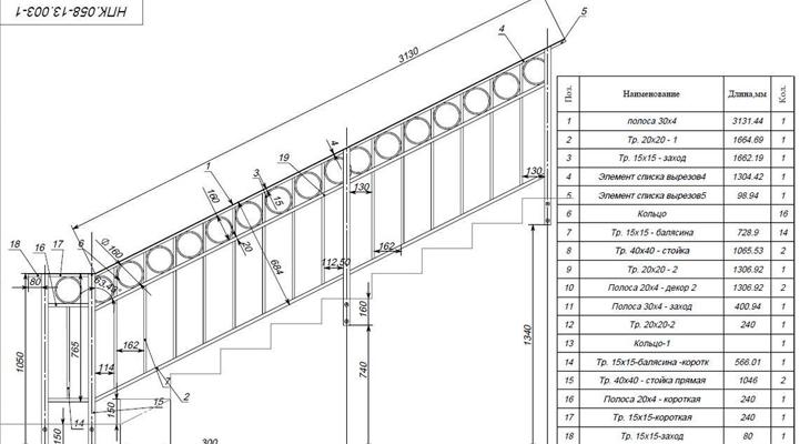 Схема деталей лестниц